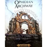 GW/Cit: Ophidian Archway