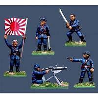 PF/IJ: Japanese Naval Landing Command