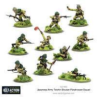 Vorbestellung - WG/BA: Japanese Teishin Shudan Paratrooper Squad